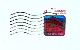 Hong Kong Stamp royalty free stock photos