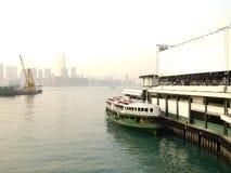 Hong Kong Star Ferry. The Hong Kong star ferry at Victoria Harbor Stock Photo