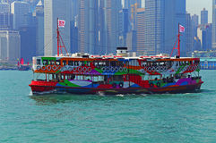 Hong Kong star ferry boat Stock Image