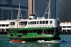Hong Kong: Star Ferry Crossing Victoria Harbour Stock Photos