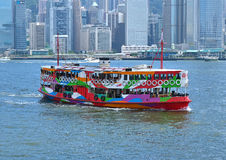 Hong Kong Star Ferry. Star ferry moving across the Victoria Harbour, Hong Kong Royalty Free Stock Image