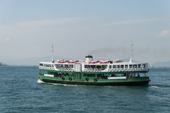 Hong Kong Star Ferry royalty free stock photo