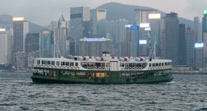 Hong Kong Star Ferry Stock Images