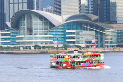 Hong Kong : Star Ferry Stock Images