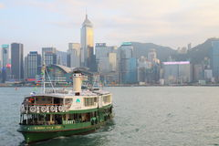 Hong Kong : Star Ferry Stock Photos