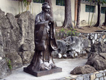 Hong Kong. Statue of Confucius in the Park. Confucius — an ancient thinker and philosopher of China. His teachings have had a profound impact on the lives of Stock Photography