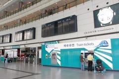 Hong Kong: Stazione di Hong Kong Immagini Stock