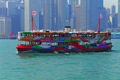 Hong Kong-Sternfähre stockbild