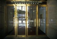Hong Kong Stock Exchange i Hong Kong Arkivfoto