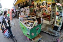 Hong Kong store Royalty Free Stock Photos