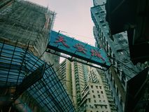 Hong Kong-straatmarkt Royalty-vrije Stock Afbeeldingen