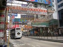 Hong Kong street Royalty Free Stock Photos