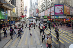 Hong Kong street Stock Images