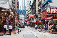 Hong Kong street Stock Photo
