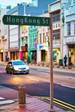 Hong Kong street road indicator at Clarke Quay in Singapore Stock Photo
