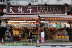 Hong Kong street scene candle and paper shop stock photo