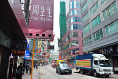 Hong Kong street view Royalty Free Stock Photography