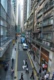 Hong Kong Street View Fotografia Stock
