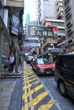 Hong Kong Street View Stock Photography