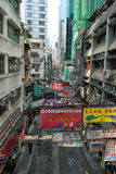 Hong Kong Street View. From the Central-Mid-levels escalators in Central, the downtown area of Hong Kong Stock Photo