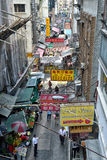 Hong Kong Street View. From the Central-Mid-levels escalators in Central, the downtown area of Hong Kong Stock Images