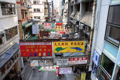 Hong Kong Street in Wanchai Royalty Free Stock Images