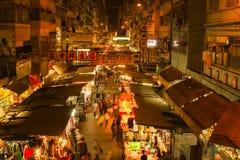 Hong Kong streets at night Royalty Free Stock Image