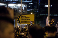 Hong Kong Student Protest 9/7/12 Royalty Free Stock Images