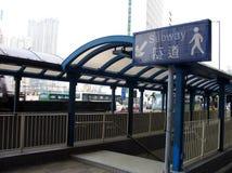 Hong Kong Subway. A sign showing the way to the entrance of a subway (an underground walkway) at Canton Road, Hong Kong Royalty Free Stock Photography