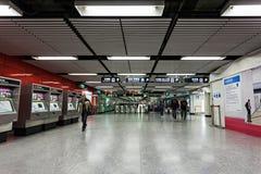 Hong Kong subway Royalty Free Stock Photo