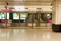 Hong kong subway internal Royalty Free Stock Photo