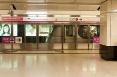 Hong kong subway internal Royalty Free Stock Photo