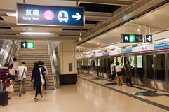 Hong kong subway internal stock image