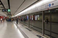 Hong Kong Subway Stock Photo