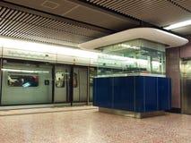 Hong Kong Subway (MTR) Stock Photography