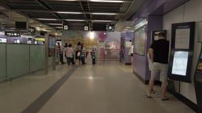 Hong Kong Subway train station ticketing machine