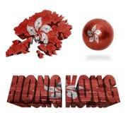 Hong Kong Symbols Fotografie Stock Libere da Diritti