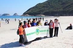 Hong Kong Tai Long Sai glåmig fotvandra händelse Royaltyfria Bilder