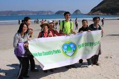 Hong Kong Tai Long Sai Wan hiking event Stock Photo