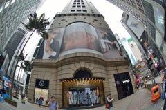 Hong Kong tall building Royalty Free Stock Photo