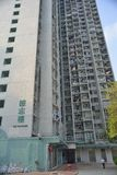 Hong Kong Tall-de bouw Royalty-vrije Stock Fotografie