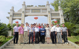 Hong kong taoist association delegation visited xiamen qingjiao cijigong palace Stock Photos