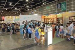 Hong Kong targi książki 2014 Obraz Stock