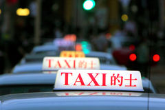 Hong Kong Taxi Royalty Free Stock Image
