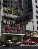 Hong Kong - 2015 : Taxis de Hong Kong photographie stock libre de droits