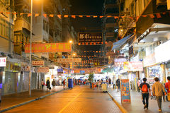 Hong Kong tempelgata Royaltyfria Foton