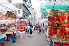Hong Kong : Temple Street Royalty Free Stock Images