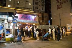 Hong Kong Temple Street Beef Offal store. Royalty Free Stock Image