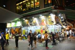Hong Kong Temple Street Royalty Free Stock Image