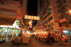 Hong Kong : Temple Street Stock Photos